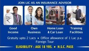 lic-agent-benefits-become-lic-agent-delhi