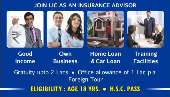 lic-agent-benefits-become-lic-agent-delhi